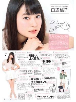 田辺桃子の画像 p1_22