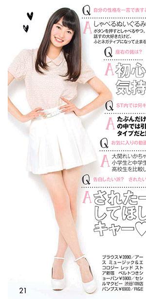 田辺桃子の画像 p1_19