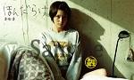 本田翼 写真集「ほんだらけ」特典カレンダーカードA