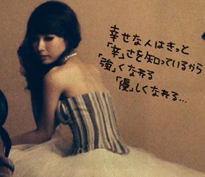 みずきてぃ 西川瑞希 ポエム画像