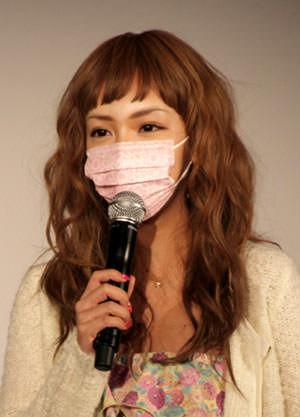 紗栄子 ざわちん メイク つけまつげ ミッシュブルーミン 画像