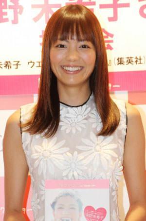 矢野未希子 結婚式 ウエディングストーリー