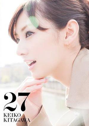 北川景子 写真集 画像