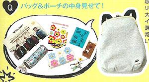 石田美月 バッグ画像