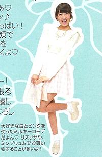 鶴嶋乃愛(のあ)私服画像