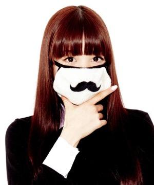 かわいいマスク GONOTURN(ゴノタン)