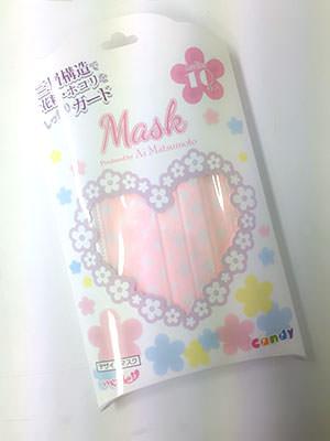 松本愛 まあぴぴ マスク