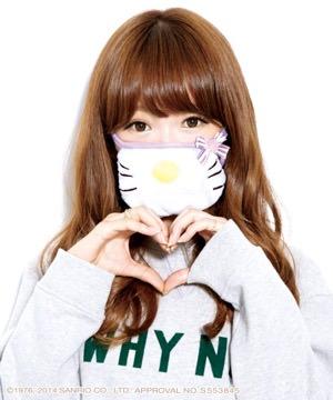 西川瑞希 みずきてぃ マスク
