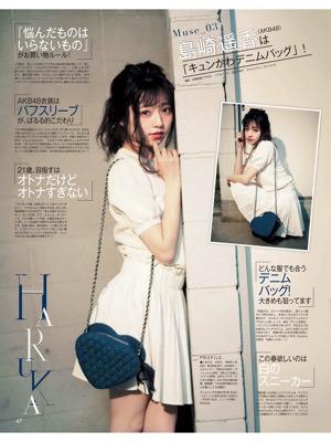 島崎遥香 ぱるる AKB48 画像